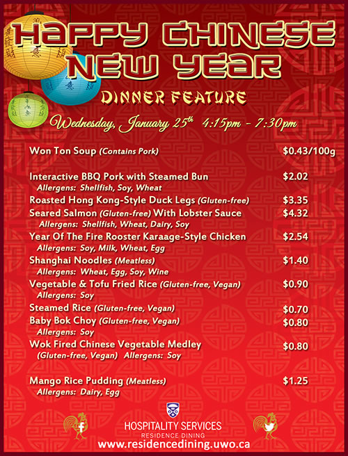 Chinese New Year Dinner Feature
